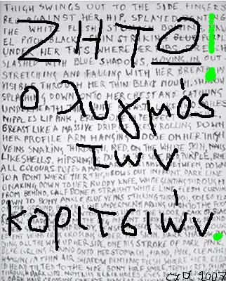 banner_57minutes_nov_06k.jpg
