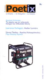 poetix